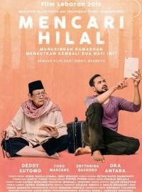 Mencari Hilal, Kisah Layar Lebar Dengan Pesan Islami.